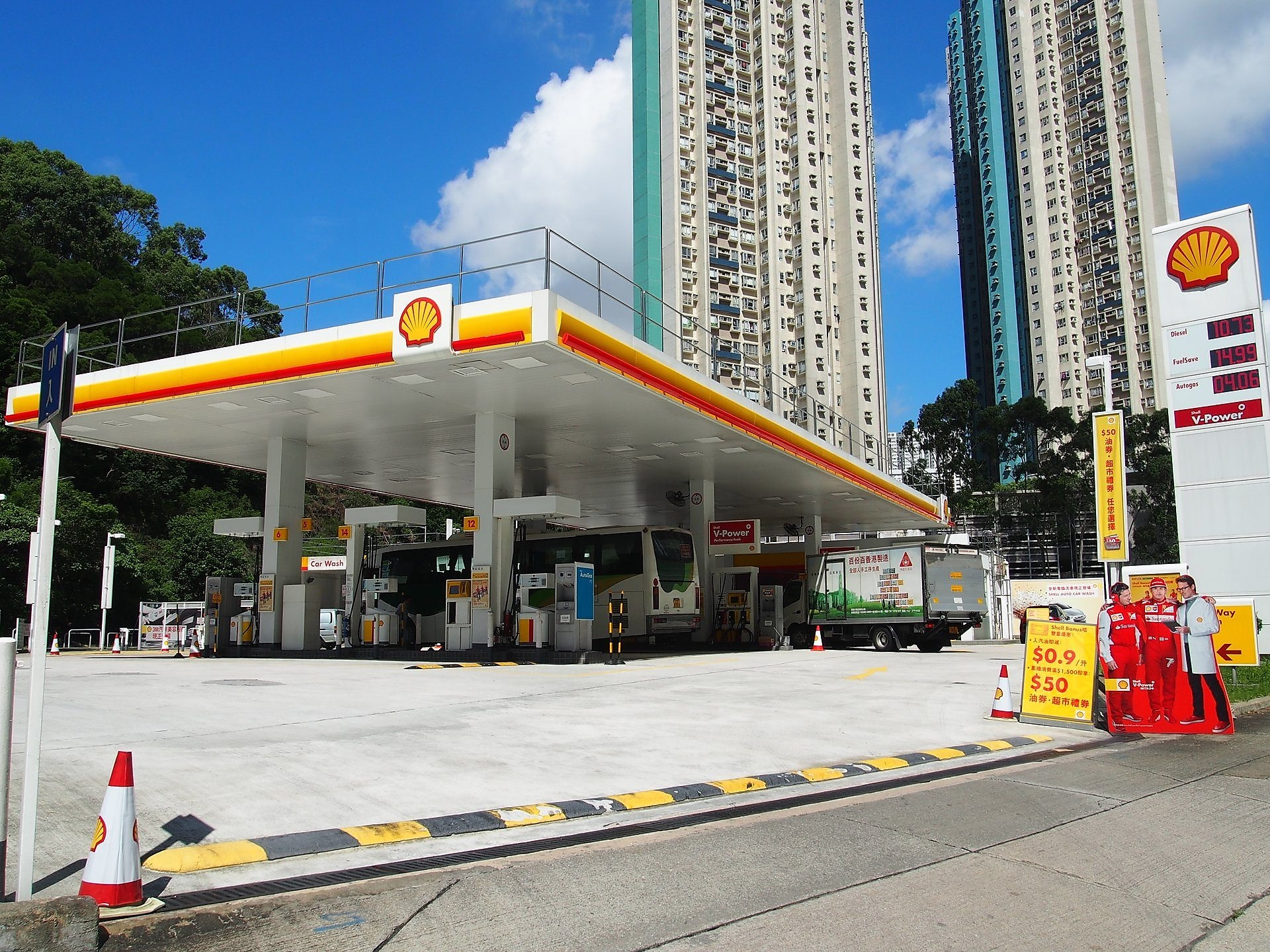 Shell Hong Kong Petrol Station