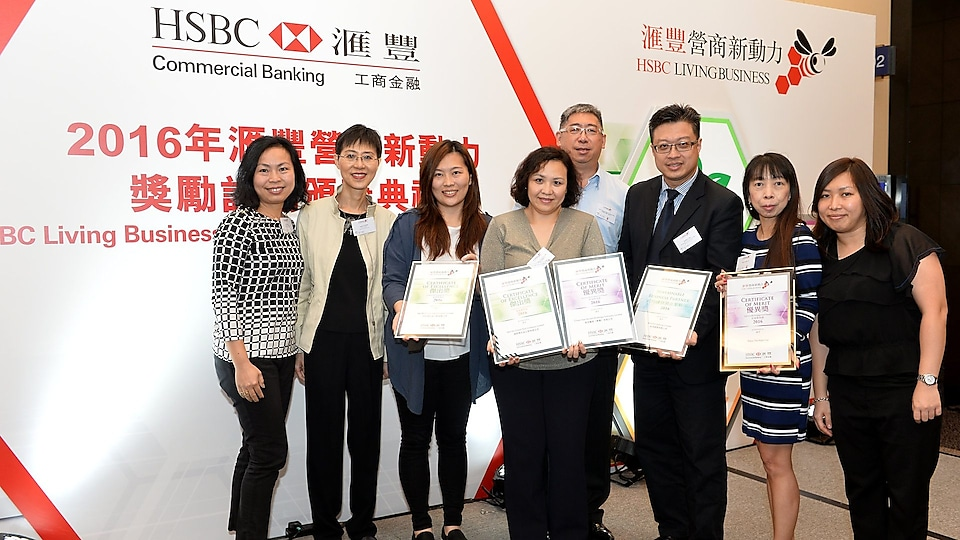Shell and its business partners, Make The Right Call and Sze Wo Chaan Gas Company Limited , are honoured with five awards in the HSBC Living Business Awards 2016, showing the extraordinary results of incorporating sustainable business practices and standards together.