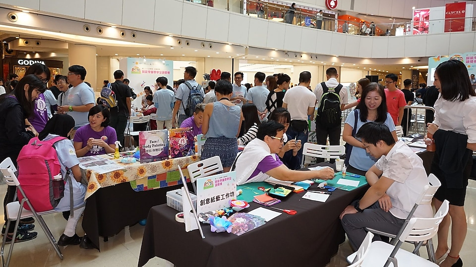 Harmonious relations and cooperation between people with and without disabilities have been advocated through art and game booths of TREATS and ADAHK.