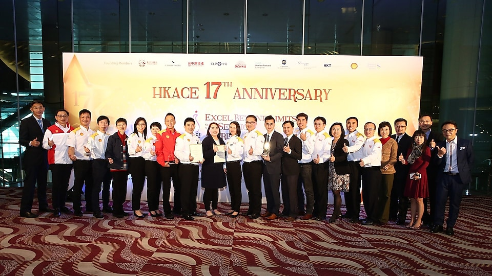 Shell Hong Kong Limited wins Customer Service Excellence Award for 10 consecutive years of exceptional service.