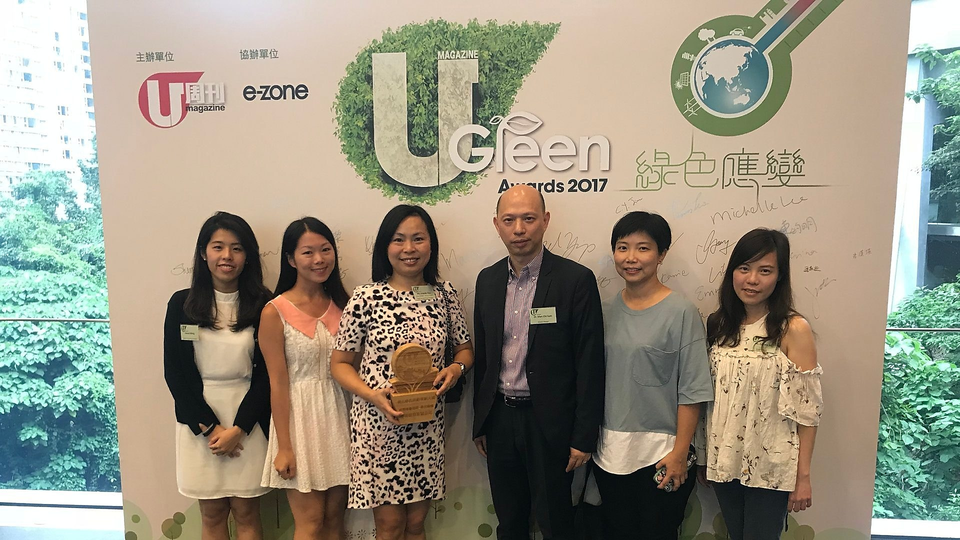 "Representatives of Shell Hong Kong and Green Power, partners of ""Shell Nature Watch – Butterfly Explorer"" received ""Outstanding Green Campaign"" together at U Green Awards 2017 Ceremony."