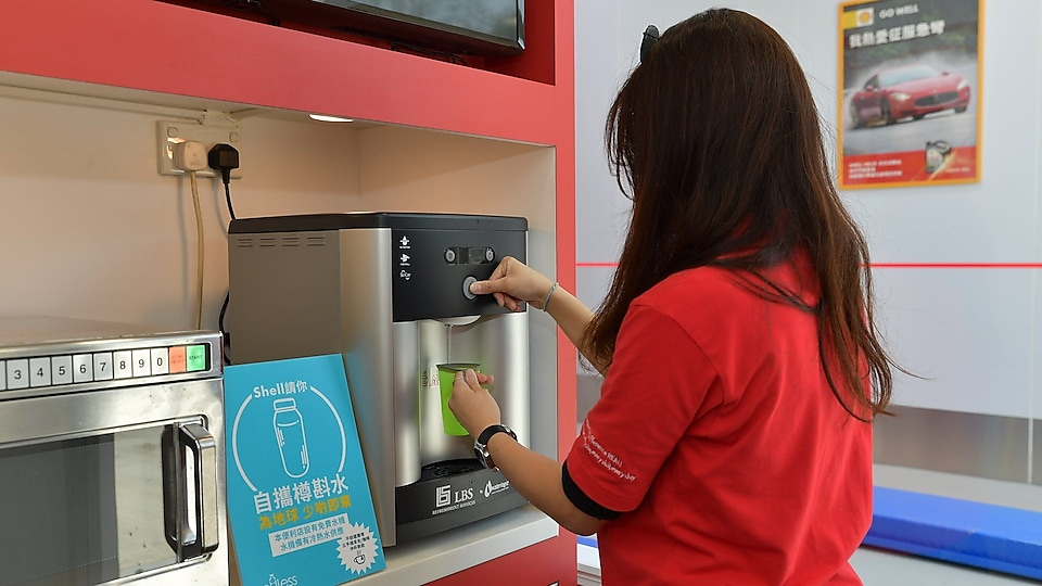 Customers and the public are welcome to use the self-served water machine set up at the station with their own bottles or cups.