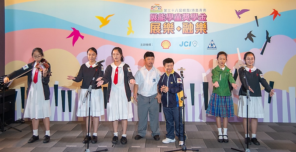 To mark the opening of the award ceremony, eight students from different schools gave a choir performance to promote social inclusiveness.