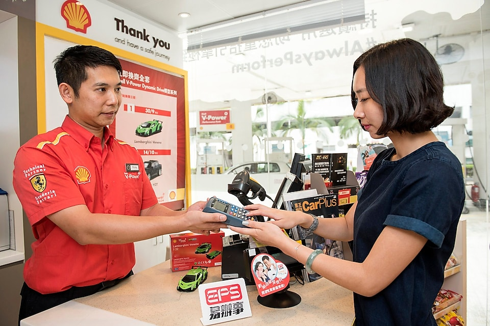 EPS EasyCash service at Shell