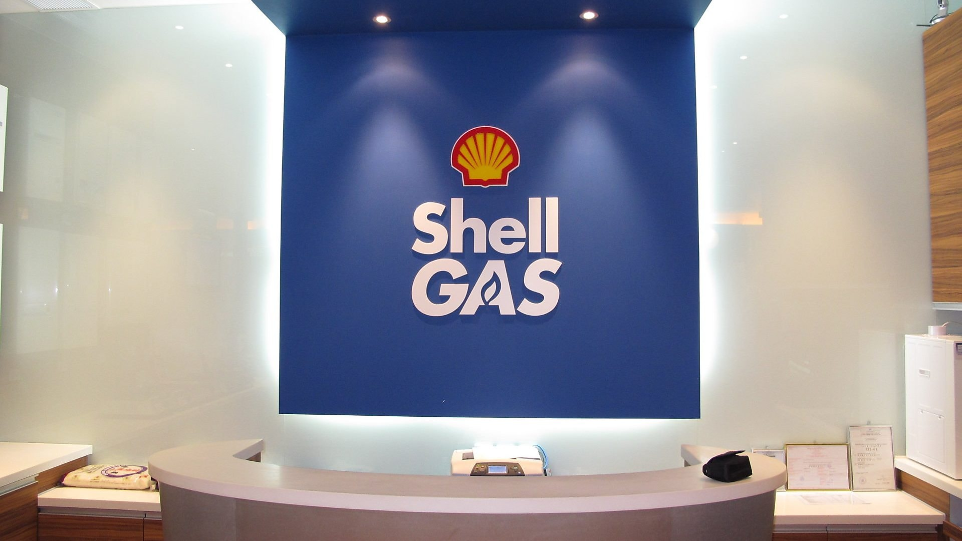 Shell Gas (LPG) for Home