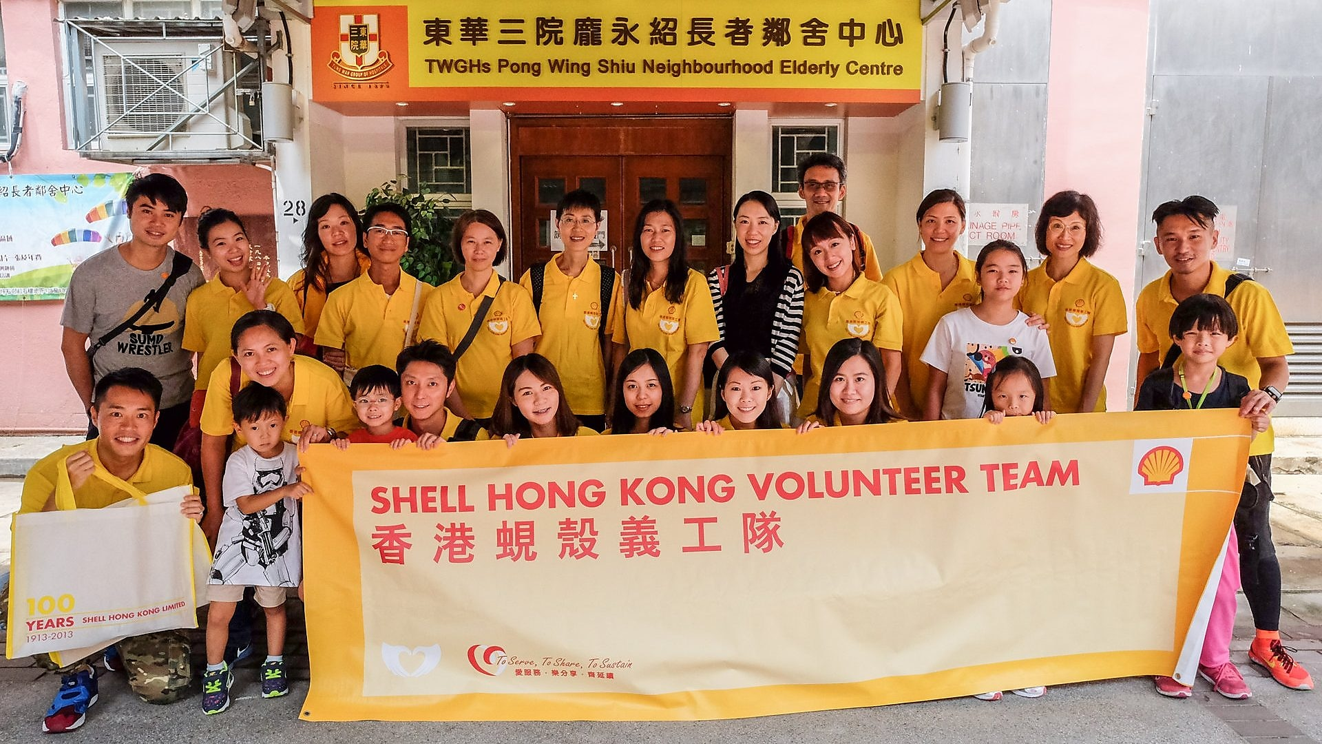 Hong Kong Volunteer Team